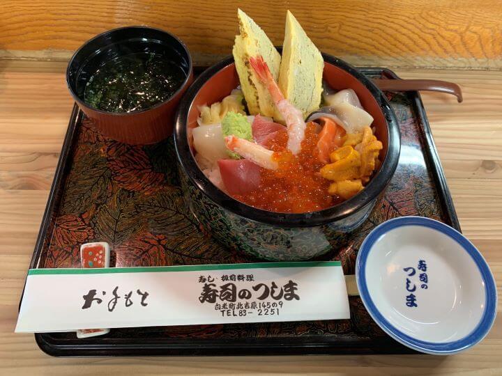 白老 寿司のつしま ちらし寿司