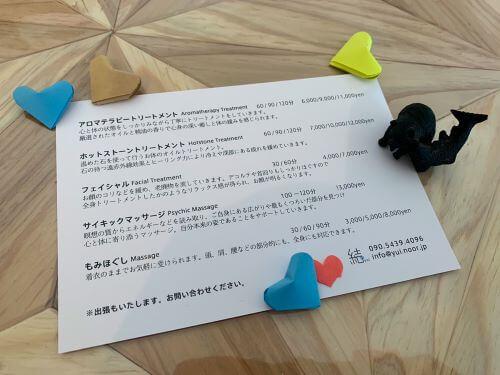 白老 カフェ 結 yui  ベジタリアン ヴィーガン ランチ ワークショップ 白老駅周辺
