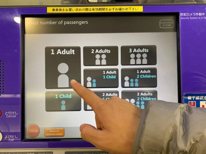 ウポポイ アクセス 新千歳空港 乗換案内