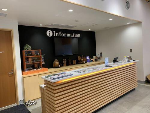 白老 ポロトミンタラ 白老駅北商業施設 オープン 白老観光協会 インフォメーションセンター