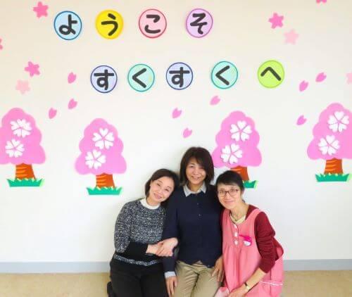 白老 すくすく3・9 子育てふれあいセンター 子育て 育児 移住 子供