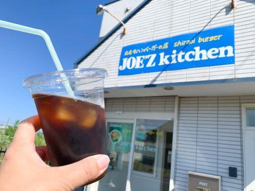 白老 テイクアウト ハンバーガー ジョーズキッチン JOE'Z Kitchen 水出しコーヒー