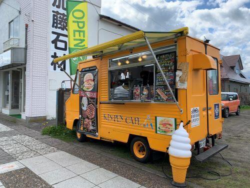 白老 ソフトクリーム 天野 ウエムラ マイコズベイク はまのマルシェ フルーツスタジオ くまがい ななかまど マザーズ キンペンカフェ