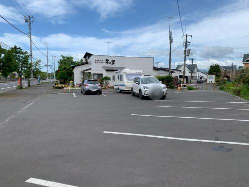 白老 ウポポイ キャンピングカー 歓迎 駐車場 車中泊
