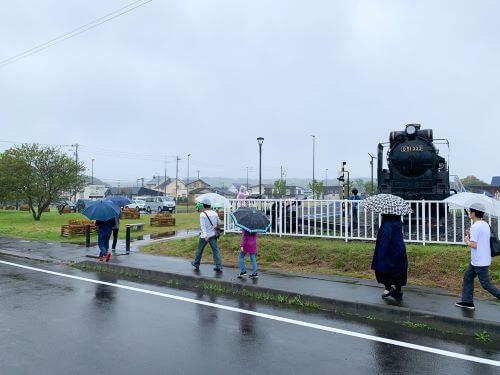 白老駅前 宿泊 格安 家族 グループ ウポポイ 観光