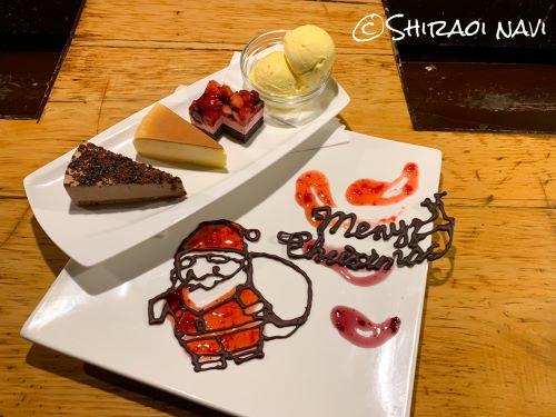 天野ファミリーファーム 白老牛 レストラン 情熱肉ケーキ デザートプレート