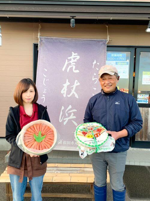 北海道 白老町 ふるさと納税 返礼品 2020 生産者