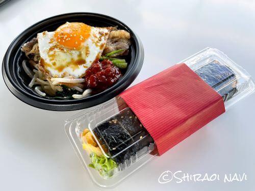 白老 軽食カフェ 赤いほっぺ ホテルいずみ ビビンバ丼 キンパ ランチ テイクアウト