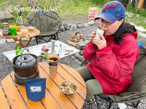 白老 キャンプ飯 簡単 レシピ